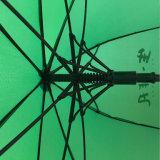 يعلن مستقيمة لعبة غولف [فيبرغلسّ] مظلة
