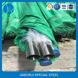 Pipes sans joint creuses d'acier inoxydable de la Chine