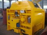 Готовый смешанный конкретный смешивая завод (HZS120)
