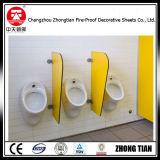 洗面所の区分のコンパクトの積層物