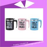 Kundenspezifischer SelbstStrirring Becher für Geschenk (KP019-027)