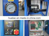 상자 유형 높이 능률적인 146 Kw 산업 공기에 의하여 냉각되는 냉각장치