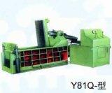 Presse sûre de mitraille de GV Y81f125-250 de la CE pour le fer/aluminium/cuivre