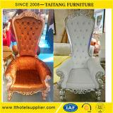 Chair Modern Sofa Queen王の居間の椅子
