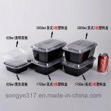 Коробка обеда PP высокосортная пластичная