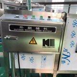 Macchina di coperchiamento di riempimento automatica di lavaggio delle bottiglie da 5 galloni