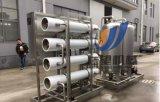 Lait en poudre de qualité faisant la machine, chaîne de production