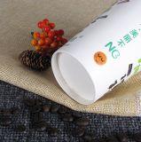 使い捨て可能で冷たい飲み物の紙コップの製造業者