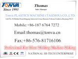 Máquina de molde do sopro Tva-150/80 para páletes plásticas