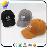 Custom Shade Sunscreen Suede Baseball Cap