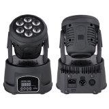 段階の照明のための7X15W RGBWA+UV 6in1 LEDの移動ヘッド
