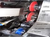 Ysz-B新しい発達したチョコレート豆キャンデーの表面の印字機