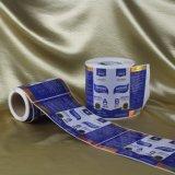 Self-Adhesive ярлык стикера на упаковке завальцовки