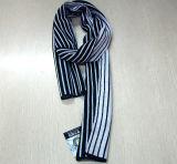 Écharpe tricotée (09JY-S-13)