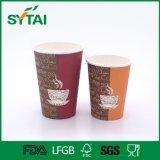 Taza de café de un sólo recinto al por mayor del papel del té de la impresión de China Flexo