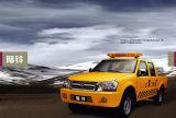 Gasolina especial del vehículo BAW Luling
