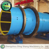 回転式ドラム造粒機/ドラム粒状化装置