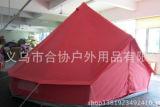 Im Freien Segeltuch-Rundzelt des Yurt Zelt-5m für Yurt kampierenden Feiertag