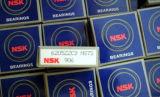 Горячие шаровой подшипник паза надувательства NSK 6301 глубокий