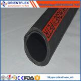 高圧耐熱性鋼線の重油のゴム製ホース