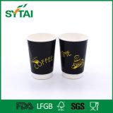 taza de papel impresa insignia del café doble de encargo de la pared 8oz