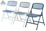 Silla lateral de acero amontonable cómoda de los muebles Hzpc024 del acoplamiento de destello del negro