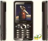 Teléfono móvil dual de SIM (S200)