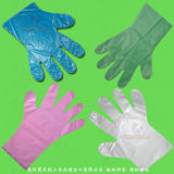 Plastic/Polyethylene/Poly/HDPE/LDPE/CPE/PE Disposable Gloves pour Medical et Surgical Sectors