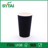 Устранимым изготовленный на заказ напечатанные логосом бумажные стаканчики стены пульсации оптом с печатание Flexo полным