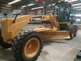 classeur Py9160 de route de classeur du moteur 160HP à vendre
