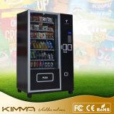 A máquina de Vending da propaganda suporta fotos e vídeo