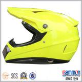 Шлем Motorcross МНОГОТОЧИЯ Shining желтый с надписью на стенах (CR403)
