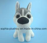 Brinquedo enchido macio do cão do luxuoso - cão de puxar trenós