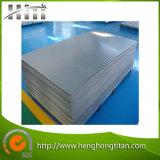 Precio Titanium de la hoja de la fuente por el kilogramo