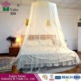 ロマンチックな寝室の装飾的な蚊帳のオンライン店