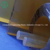 هندسة بلاستيكيّة كهرمانيّة لون [أولتم] [بي] صفح