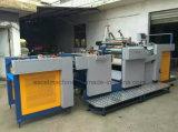 Автоматическая термально машина ламинатора пленки (серии SAFM)