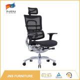 회전 의자 기초를 가진 인간 환경 공학 메시 사무실 의자