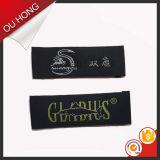 Etiquetas tecidas macias do lado liso da canela de madeira extravagante para o vestuário