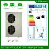 A bobina elevada do quarto 12kw/19kw/35kw do medidor do aquecimento de assoalho 100~350sq do inverno de France -25c Auto-Degela sistema rachado da bomba de calor do ar de Evi