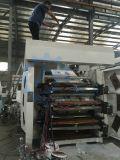 Высокоскоростное машинное оборудование печатание Flexo