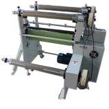 Máquina laminadora de papel BOPP para laminación en frío