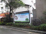 avec DEL Screen Display Outdoor Roadside Scrolling Advertizing Light Box