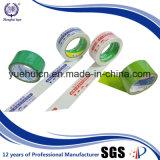 Colle de Taiwan avec la bande de logo de bonne qualité