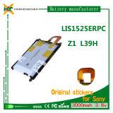 Batterie mobile de rechange pour Xperia Z1 L39h L39