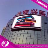 Pantalla LED de alta definición P10 RGB al aire libre