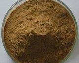 ロータス葉のエキスかNuciferineまたはNelumboのNuciferaのエキス