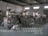 Automatischer grosser Beutel-flüssige (Paste) Verpackungsmaschine Xfl-Y600