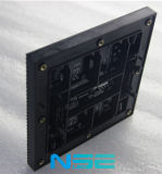 Le meilleur module polychrome extérieur d'Afficheur LED des ventes P5 SMD