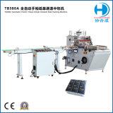 TB 380A automatische 10 in 1 Pocket Gewebe-Verpackungsmaschine